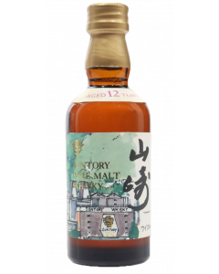 Yamazaki 12 Year Old Single Malt Limited Miniature
